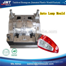 plastic injection bicolor lamp roto mould