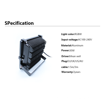 30W Outdoor Waterproof RGBW LED Flood light