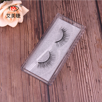 Kemasan Label Private Eyelash Palsu