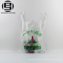 Eco custom print supermarket use t-shirt bags