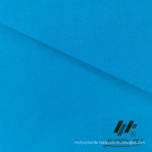 100% Nylon Twill Dull Taslon (ART#UWY8F090)