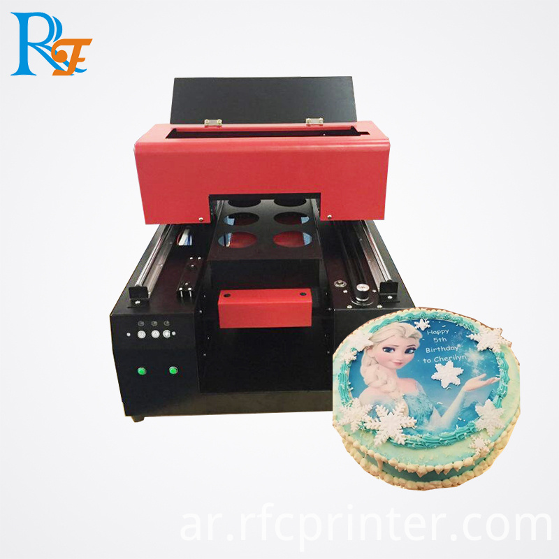Canon Printer Cake Decorating