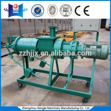 Low cost portable duck manure dehydrator machine