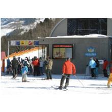 3X46 Zoll Landscape LCD Mur vidéo avec LED Marquee
