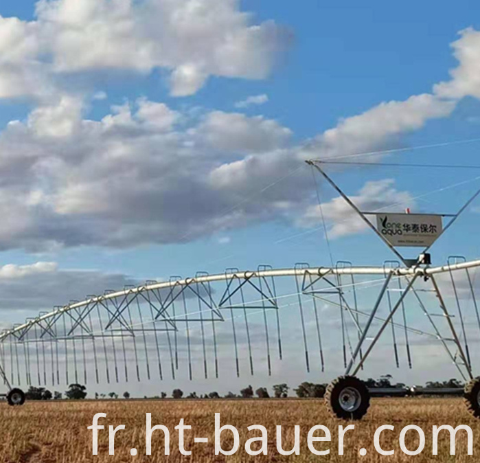 Center Pivot Irrigation 1
