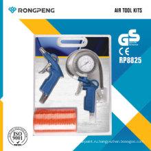 Инструмент Rongpeng R8825 наборы 3шт воздуха аксессуары наборы пушки Брызга