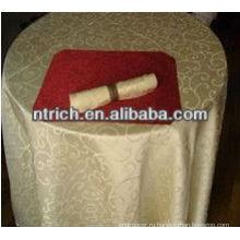 Ткань полиэстер жаккард таблицы, используется для таблицы отель, хорошее качество скатерть