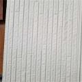 Brick exterior wall insulation panel