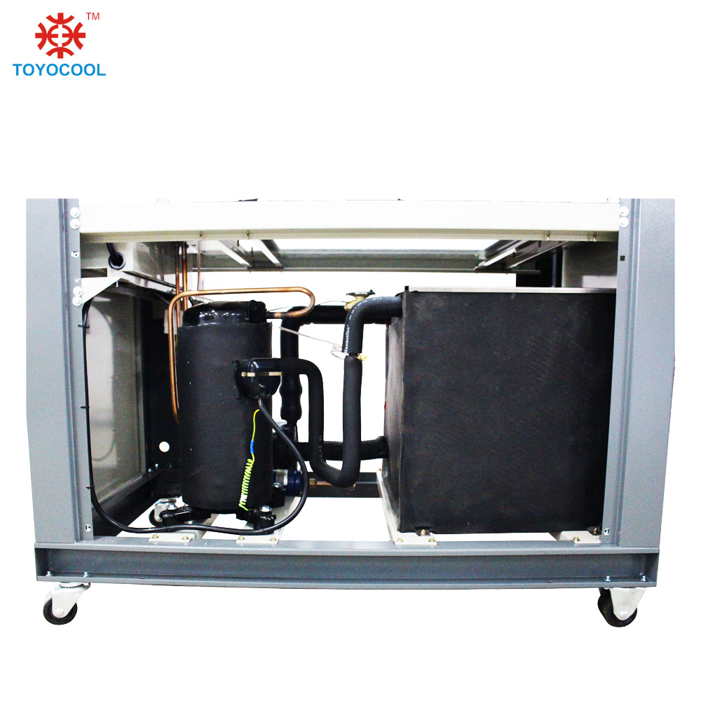 water cooled chiller professional
