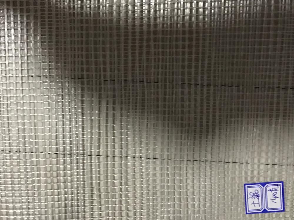 Fiberglas Drywall Mesh Wall Repair Fabric