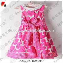 pink ball gown flower girl dress
