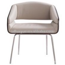 Cadeira de Sala de estar Popular Macio Assento de Couro Preto cadeiras de camarim fantasia