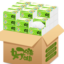 Top Quality And High Water-absorbtion Paper Hand Towels