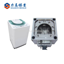 Hot-Selling high quality low price washing machine plastic parts injection mould manufacturer