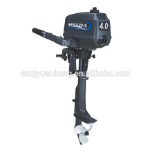 Chinese 4hp 2-stroke Marine outboard motor engine SPEEDA