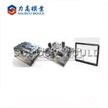 plastic injection TV frame mould