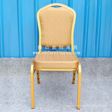 Chaise de salle à manger utilisée dans l'hôtel et le mariage (YC-ZL22-14)