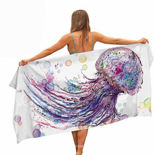 Portable Beach Towel with Marine Life Pattern, Easily Fits a Couple