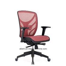 Cadeira de pessoal moderna giratória de engrenagem de alta qualidade (RFT-B33)