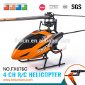 2.4G 4CH flybarless rc helicopter model rc hobby for sale CE/ROHS/FCC/ASTM certificate