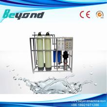 Traitement purificateur d'eau automatique 2015 (système RO)