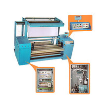 Carpet Fabric Packing Machine (CLJ)