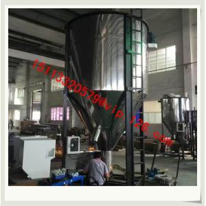 Automatic High Speed Plastic Drying Coloring Blenders