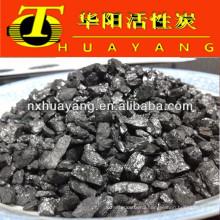 Lower Nitrogen and Sulfur recarburizer for Steel Carbon