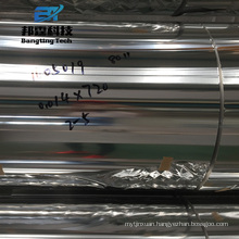 High quality Soft O H14 H18 H22 H24 H26 Alloy aluminium foil roll food with low price
