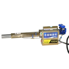Best in epidemic prevention free gifts fogging machine