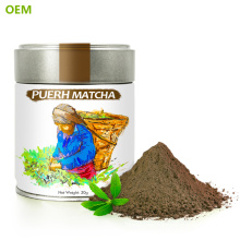 OEM Premium Tea Powder Fermented Pu Erh Tea Extract Polyphenols /Puer Tea Matcha With OEM Matcha Packaging