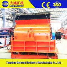 Mining Heavy Hammer Building Materials Hammer Crusher