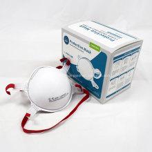 Certificat CE de respirateur à coupe FUXIBIO FFP3