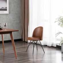 Cute Look Upholstered PU dining chair