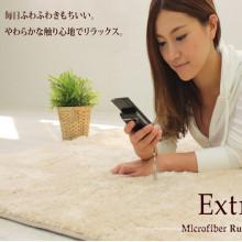moderne Moschee hoher Qualität langflor zottigen Tatami-Teppich