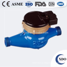 Medidor de volumen de agua prepago venta caliente XDO-PDRRWM-15-25