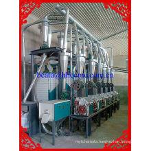 Hot sale Corn flour mill machinery
