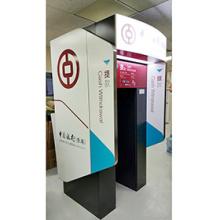Wasserdicht-Bank im freien Geldautomat Signage Edelstahl ATM Stand
