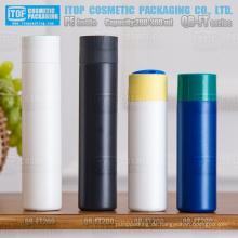 QB-FT Serie 200ml 300ml beliebte Zylinder Runde Shampoo & Conditioner matt finish Hdpe Flasche mit bündig Deckel