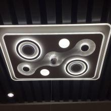 Smart Voice Talkback Parlor Ceiling Light Fixture