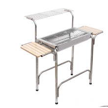 Stainless Steel Household BBQ Grill