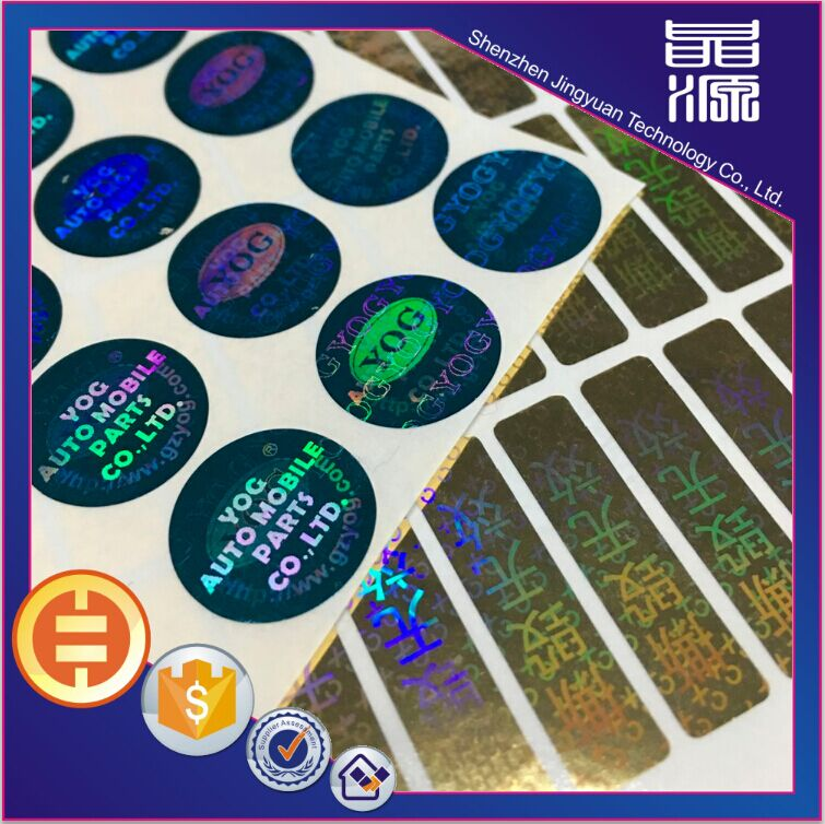 Wholesale Hologram Label Custom Security Sticker