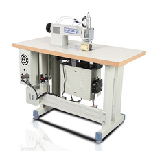 Highly efficient automatic non-woven fabric frequency conversion clothing material electric sewing and embossing machine