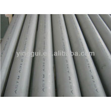 ASTM 1030High - quality carbon structural steel
