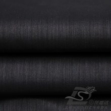 Water & Wind-Resistant Down Jacket Woven Dobby Piano Filaceous Jacquard Blend-Weaving Intertexture Fabric