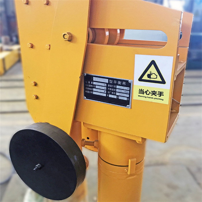0.5 ton Small Shop Jib Crane
