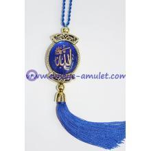 High-grade Islamic Car Hanging Ornament Gift Calligraphy Muslim Wholesale