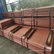 Pure Copper Cathode Best Price