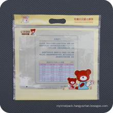 Custom Printed Plastic PE Slide Zip Packaging Bag