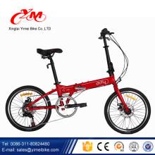 Alibaba folding bikes/Aluminum lightweight folding bike/18 inch folding cycle